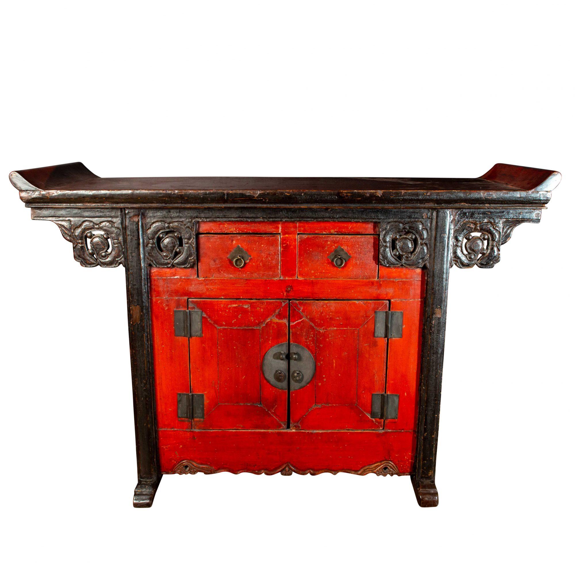 Asian Antiques